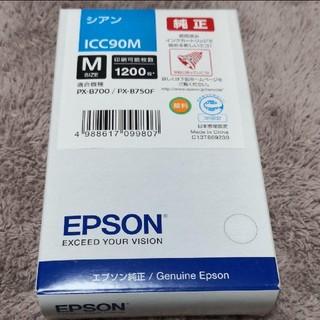 EPSON - 即購入可能 エプソン 純正 インクカートリッジ ICC90M 新品未使用品
