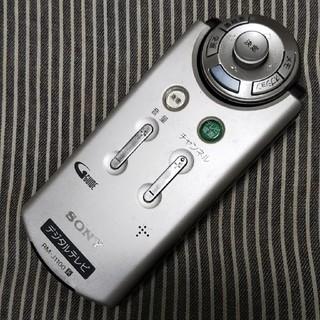 ソニー(SONY)の送料込み SONY デジタル テレビ リモコン RM-J1100(その他)
