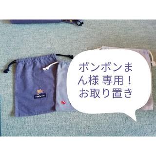 ファミリア(familiar)のファミリア巾着! 専用です!(ランチボックス巾着)