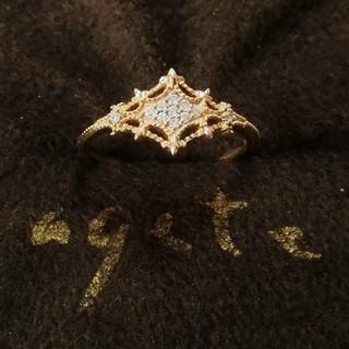 agete - アガット ダイヤモンド付透かしモチーフのK14リング  9号