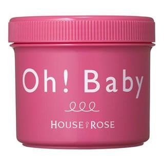 ハウスオブローゼ(HOUSE OF ROSE)のボディ スムーザー(ボディスクラブ)