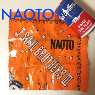 三代目 J Soul Brothers - 【ETS限定】RAISE THE FLAG バンダナ入り缶 NAOTO