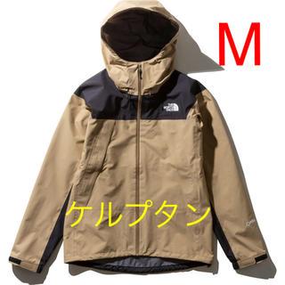 THE NORTH FACE - 大人気 新品 M ケルプタン クライムライトジャケット  ノースフェイス