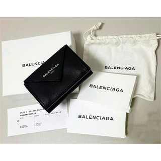 Balenciaga - BALENCIAGA バレンシアガ ミニ財布
