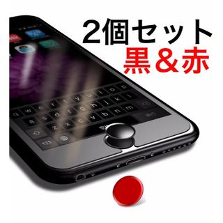 iPhone 2個入り 指紋認証 ホームボタン シール