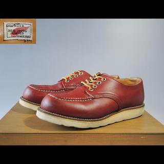 REDWING - 刺繍羽タグ8104ワークオックスフォードセッター8103 8105 8001