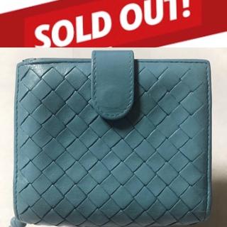 ボッテガヴェネタ(Bottega Veneta)のボッテガヴェネタ  二つ折り財布 ターコイズ(財布)