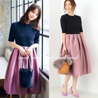 デミルクスビームス(Demi-Luxe BEAMS)の新品⭐Demi-Luxe BEAMS⭐ダブルサテンタックスカート(ひざ丈スカート)