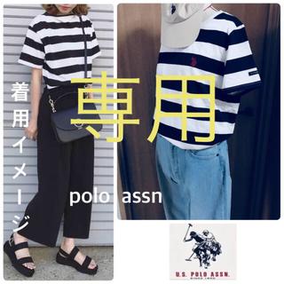 POLO RALPH LAUREN - u.s polo assn 太ボーダー L Tシャツ