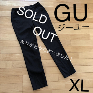 GU - GU ジーユー レギンスパンツ XLサイズ 黒色