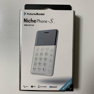 【美品】NichePhone-S