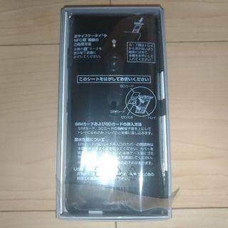 SONY - Xperia XZ3 801SO ブラック 新品SIMロック解除済