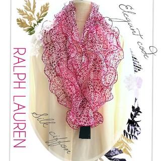 ラルフローレン(Ralph Lauren)の新品 セール★ラルフローレン スカーフ あまりに美しいお色は若返りのお顔映り 絹(バンダナ/スカーフ)