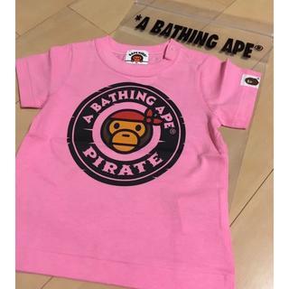 アベイシングエイプ(A BATHING APE)のA BATHING APE Tシャツ  MILOプリント 70サイズ ピンク(Tシャツ/カットソー)