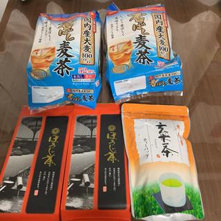 麦茶 ほうじ茶(茶)