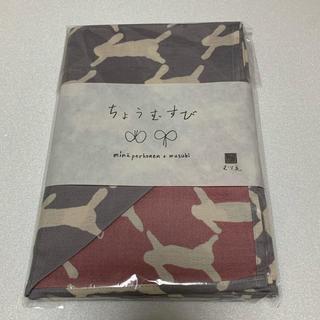 mina perhonen - 新品 ミナペルホネン 100cm 風呂敷 うさぎ run run run グレー