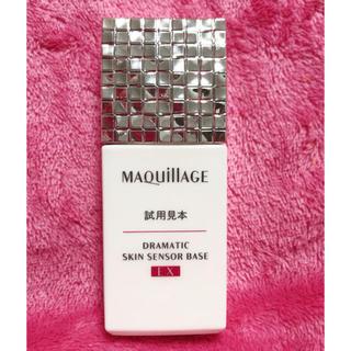 マキアージュ(MAQuillAGE)のマキアージュ/スキンセンサーベースEX(化粧下地)