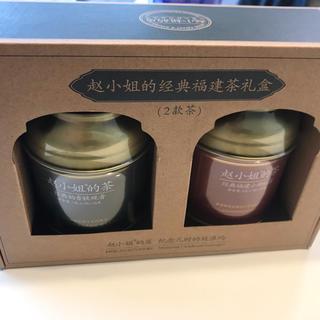 中国 緑茶、烏龍茶(茶)