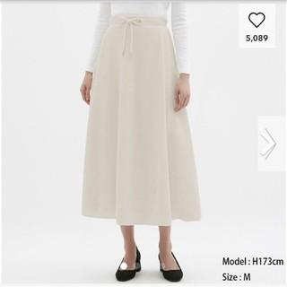 ジーユー(GU)のワッフルフレアロングスカート XS(ロングスカート)