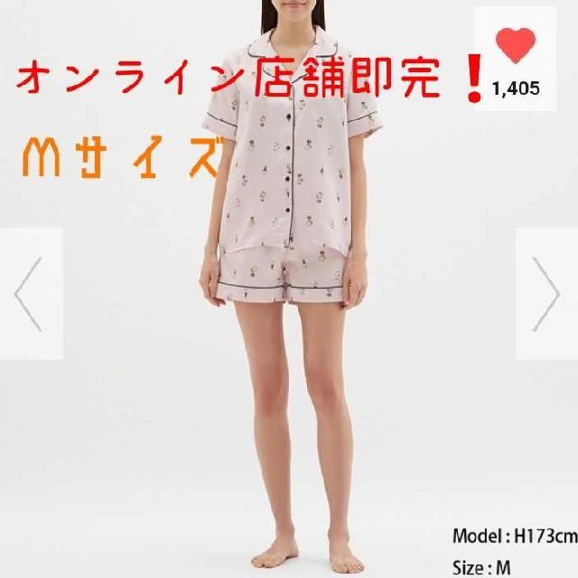 GU(ジーユー)のジーユー GU パジャマ(サテン)(半袖)Peanuts レディースのルームウェア/パジャマ(パジャマ)の商品写真