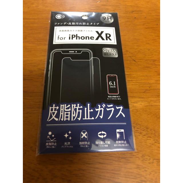 iphone7 ケース グッチ / iPhone XR 保護強化ガラスフィルムの通販 by じがりこさん|ラクマ