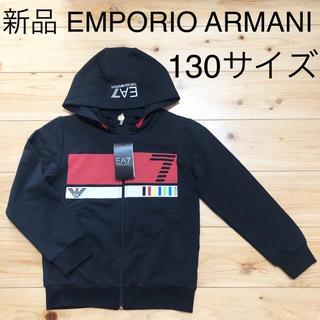 エンポリオアルマーニ(Emporio Armani)の新品 エンポリオアルマーニ EA7 キッズ トレーナー 130サイズ(カーディガン)