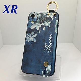 アイフォンXR iPhoneXRケース☆カラビナ付き☆背面ベルト☆送料無料☆青