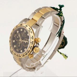 ロレックス(ROLEX)の未使用品 ロレックス 116503G デイトナ メンズ腕時計(腕時計(アナログ))
