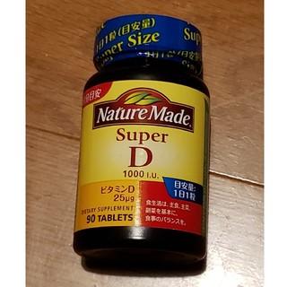 オオツカセイヤク(大塚製薬)のネイチャーメイド スーパービタミンD 90粒(ビタミン)