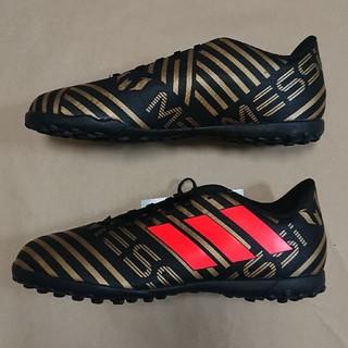 アディダス(adidas)のサッカートレーニングS 23.5cm アディダス NEMESIS 17.4TFJ(シューズ)