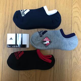 アディダス(adidas)の6足で2,250円‼️adidas☆深履き スニーカーソックス 23〜25 ③(ソックス)