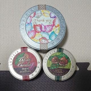 ルピシア(LUPICIA)のLUPICIA ルピシア 紅茶 知覧 ゆたかみどり フレーバードティー(茶)