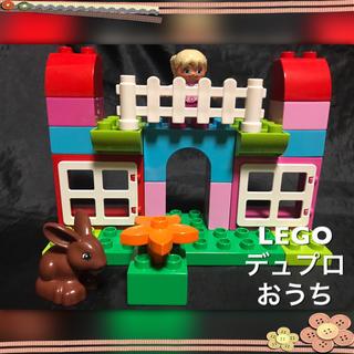 Lego - LEGO デュプロ おうち ウサギと渡り廊下のあるお家