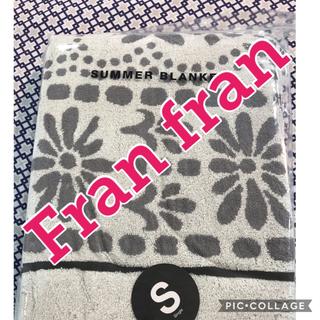フランフラン(Francfranc)のフランフラン  サマーブランケット♡グレー(毛布)