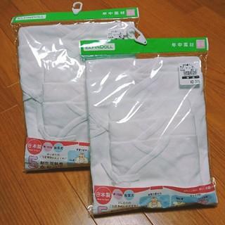 ニシマツヤ(西松屋)の新品 新生児 肌着 短肌着 コンビ肌着 50 60 男女兼用 シンプル 双子  (肌着/下着)