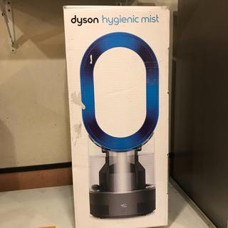 Dyson - ダイソン 超音波式加湿器 dyson hygienic mist MF01IB
