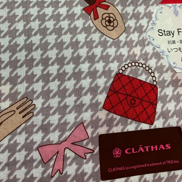 CLATHAS(クレイサス)のクレイサスハンカチ✨ レディースのファッション小物(ハンカチ)の商品写真