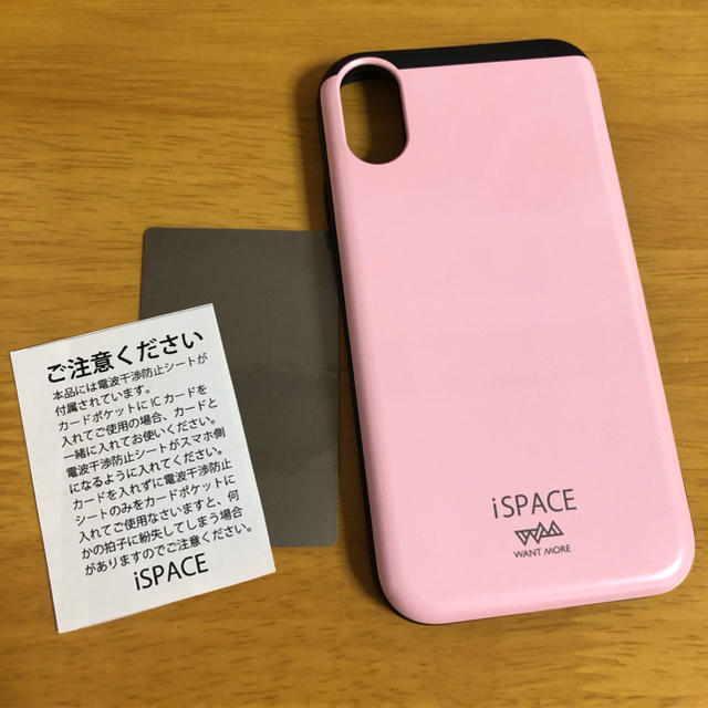 iphone x ケース 木 手帳 / iPhone XRケースの通販 by きなこ's shop|ラクマ