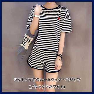 【新品】セットアップのルームウェア・パジャマ(ブラック×ホワイト)