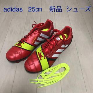 アディダス(adidas)のadidasスパイク  adidasシューズ アディダス シューズ25(シューズ)
