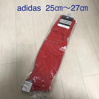アディダス(adidas)のadidas 靴下 サッカー靴下  25センチ 26センチ 27センチ(その他)