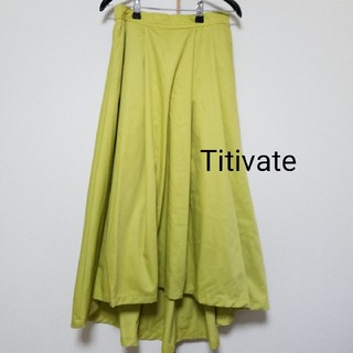 ティティベイト(titivate)のTitivate ロングスカート(ロングスカート)