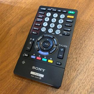 SONY ソニー テレビリモコン RMF-JD005 美品 送料込み