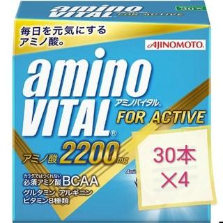 アミノバイタル120本(30本✕4箱)