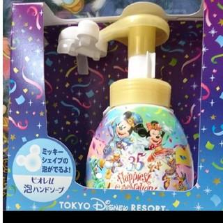 Disney - ディズニー35周年記念ハンドソープ