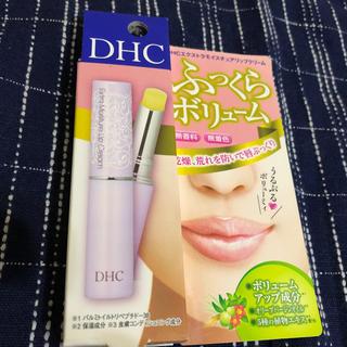 ディーエイチシー(DHC)のDHC エクストラモイスチュア リップクリーム 1.5g(リップケア/リップクリーム)