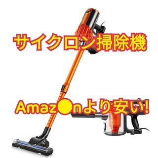 【新品未使用】iwoly サイクロン掃除機 600W 軽量 コード式