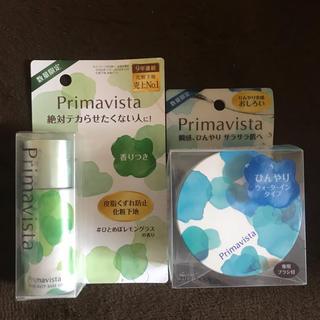 Primavista - プリマヴィスタ 期間限定 下地おしろい セット