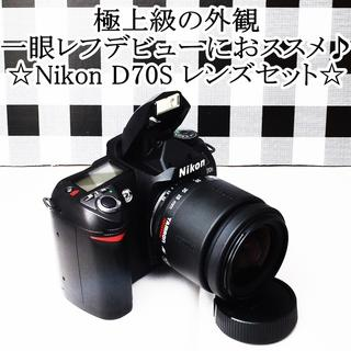 Nikon - ★極上級&ニコン一眼入門機に★ニコン Nikon D70S レンズセット
