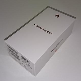 [新品]HUAWEI P20 Lite 国内SIMフリー版 Klein Blue